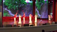 上饶市老干艺术团演出走秀《诗画江南》表演者:叶丽荣、齐继红、谭建莲