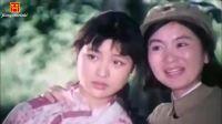 经典老电影《小花》(1979年版)