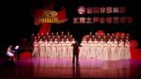合唱:我为共产主义把青春贡献