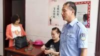 秦岭峡谷乐园 欢乐之旅 76届同学活动纪实(上部)2019-07-25-26视频