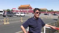 2019.08.17 嫩江农场十二分场上海知青游览北京故宫