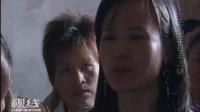 四川新闻资讯频道《黄金30分》视线:13岁少年自杀之谜(2011年12月1日)