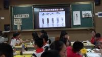 人教版五年級美術《鳥語花香-菊花》第二課時課堂實錄
