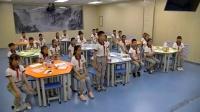 人教版六年級美術《漂浮的畫》優秀課堂實錄
