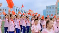 浙江路小学庆祝中华人民共和国成立70周年 唱响《我和我的祖国》