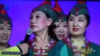森吉德玛艺术团舞蹈《希格希日》上星光梦想秀啦!