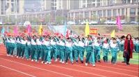 沅陵县思源实验学校首届田径运动会开幕式