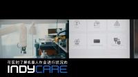 协作机器人远程中央管理服务 IndyCARE_纽禄美卡(Neuromeka))