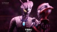 [DSF]奥特银河格斗 新生代英雄 02