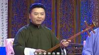 毛新琳演唱专辑 3 弹词选曲 《芦苇青青.救春林》 毛新琳 胡国梁 徐惠新