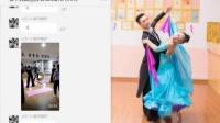 姜宇老师《下盘的滚动和身体的倾斜与摆荡》(明远录制)赛宇舞蹈解答互动群2020.
