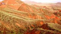 西北专列游之 张掖七彩丹霞 平湖大峡谷