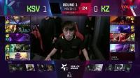 KZ vs. KSV - Week 1 Game 2 _ LCK Spring Split _ KING-ZONE DragonX vs. KSV (2018)