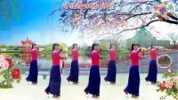 阳光美梅广场舞《山水唱情歌》视频制作:永不疲倦