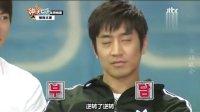 【韩语中字】120407 jTBC 神话放送 04期