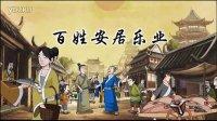 钱太守-公益动画广告推广视频 | 杭州思漫奇