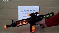 金培星HS101558电动闪光语音枪
