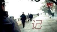 好人在路上篇-河北卫视《2012好人好梦》公益盛典