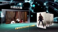 2013浙话艺术剧院新春话剧演出季