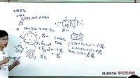 (1)电磁感应(二)(上)第一段(高中物理高一上册同步强化目标班30讲教学视频专辑)
