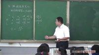 (1)运动的描述--加速度第一段(高中物理高一上册同步强化目标班30讲教学视频专辑)