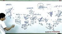 (2)电磁感应(二)(上)第二段(高中物理高一上册同步强化目标班30讲教学视频专辑)