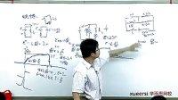 (2)電磁感應(三)(上)第二段(高中物理高一上冊同步強化目標班30講教學視頻專輯)