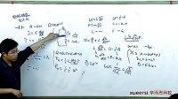 (2)電磁感應(四)(上)第二段(高中物理高一上冊同步強化目標班30講教學視頻專輯)
