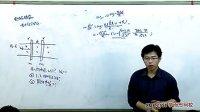 (2)電磁感應(四)(中)第二段(高中物理高一上冊同步強化目標班30講教學視頻專輯)