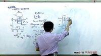 (2)電磁感應(五)(中)第二段(高中物理高一上冊同步強化目標班30講教學視頻專輯)