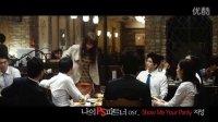 Show Me Your Panty 池城 MV完整版 韩语无中字 金雅中 韩影我的PS搭档 OST