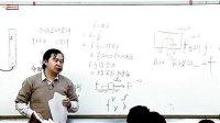 162第16讲牛顿运动定律(辨析)(下)(全国高中物理竞赛高二暑期培训教学视频专辑)