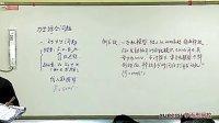 192第19讲牛顿运动定律(三)应用(上)(全国高中物理竞赛高二暑期培训教学视频专辑)