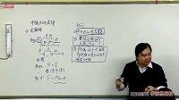 211第21講牛頓運動定律(常見模型)(上)(全國高中物理競賽高二暑期培訓教學視頻專輯)