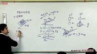 213第21讲牛顿运动定律(常见模型)(上)(全国高中物理竞赛高二暑期培训教学视频专辑)