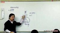 221第22讲牛顿运动定律(常见模型)(下)(全国高中物理竞赛高二暑期培训教学视频专辑)
