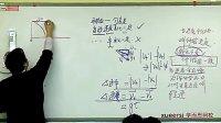 261第26讲平抛运动(下)(全国高中物理竞赛高二暑期培训教学视频专辑)