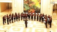 20121206-ECHO Chamber Singers-英国唱作品专场-Song for Athene