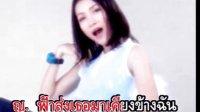 Num Sornram爱的宣言 OST
