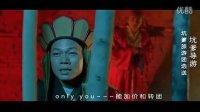 中国好声音 吐槽坑爹旅游业陷阱 恶搞 搞笑经典视频