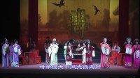 嵊州越剧艺术学校五十周年校庆汇报演出《五女拜寿》第一场