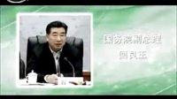 2.中国小球藻ssc