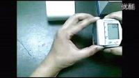 腕式电子血压计操作