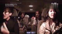 韩国偶像组合相亲节目【The RomanticIdol】E05.121209.全场中字