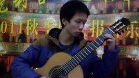 廖怡 练习曲六号 西班牙福利亚主题变奏曲