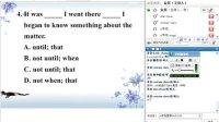 英语语法17--强调句3 中级 主讲:金英老师