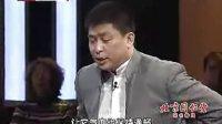 大国医陈文伯养生堂视频(4)