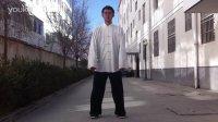 杨大卫讲解杨式太极拳85式---起势1