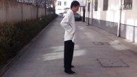 杨大卫讲解传统杨式太极拳85式----起势2