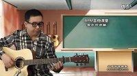 BPM吉他课堂第一讲 五月天《天使》吉他弹唱教学